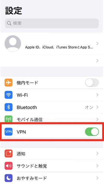 P2S_iOS_23