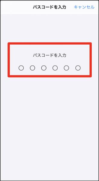 P2S_iOS_7