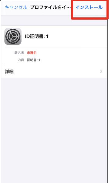P2S_iOS_6