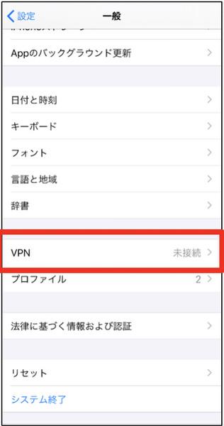 P2S_iOS_12