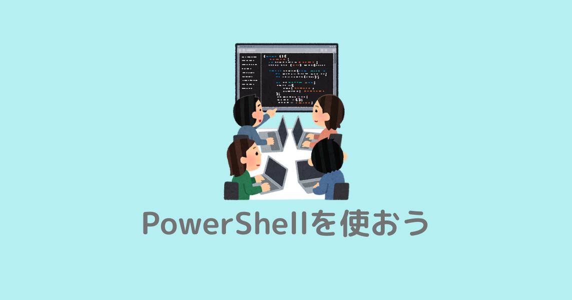 Intune_Teams_Firewall