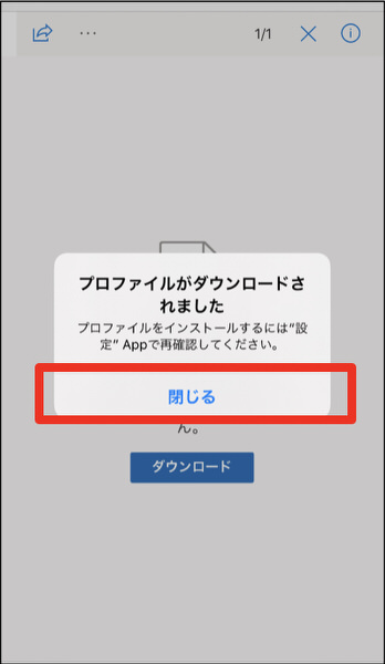 P2S_iOS_4