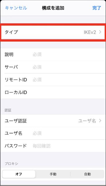 P2S_iOS_14