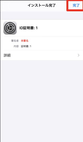 P2S_iOS_11