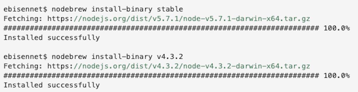 node-js-install-2